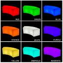 美しい曲線と柔らかな光が最高の空間を演出!『LED スツール SIRIUS R60 6個セット』