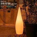 LEDランプ DROP80(ドロップ80)【照明 関節照明 LED ラ...