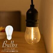 LED電球バルブス用