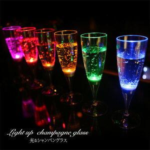 お酒をそそぐと輝くお洒落なシャンパングラスセット☆光るシャンパングラス 6色 6個 セット【 ...