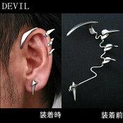 【ハンドメイド】シルバーアクセサリーピアスDEVIL【左耳用】
