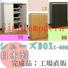 http://image.rakuten.co.jp/kinokunishop/cabinet/01067766/img58202035.jpg