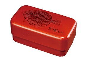 紀州漆器  お弁当箱 長角入子弁当箱 根来 ひらめ タッパー付 食後コンパクト収納 大人の弁当箱