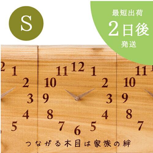 結婚式 両親へ絆のプレゼント 3連時計 BASIC 振り子なし Sサイズ10P03Dec1...