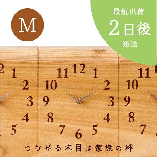結婚式 両親へ絆のプレゼント 3連時計 BASIC 振り子なし Mサイズ 10P03Dec...