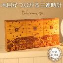 Lemnos(レムノス)RIKI ALARM CLOCK アラーム時計 ナチュラル WR09-15 NT【ポイント10倍】☆☆