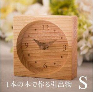 サプライズ 置き時計 プレゼント 引き出物 ナチュラル ウェディング