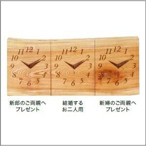 結婚式 両親へ絆のプレゼント 3連時計 BASIC 振り子なし Mサイズ 10P03Dec16