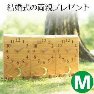 結婚式 両親へ絆のプレゼント 3連時計 BASIC 振り子あり Mサイズ【Basic-MF】 10P03Dec16:木の暮らし