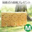 【全国送料無料】結婚式 両親へ絆のプレゼント 3連時計 BASIC 振り子あり Mサイズ【Basic-MF】