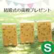 【送料無料】結婚式 両親へ絆のプレゼント 3連時計 BASIC 振り子あり Sサイズ【Basic-SF】 10P03Dec16