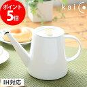 ホーロー ケトル Kaico カイコ やかん 琺瑯 ドリップケトル Sサイズ 0.95L Lサイズ 1.3L ホワイト K-030 K-017