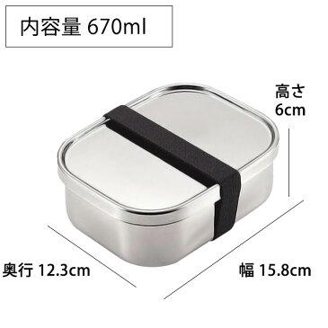 お弁当箱 工房アイザワ ランチボックス M 670ml HANAKO 一段 シルバー 大人 男子 大容量 木蓋 チタン 1段