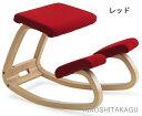 バランスチェア 椅子 【バリアブル】 木部ナチュラル VARIER ヴ...