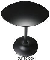 サイドテーブル/デュプロDUPH-030BK