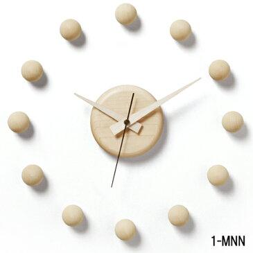 時計 木の時計 木製時計 壁掛け時計 【サテライトクロック】 リビング インテリア 壁掛け デザイン 衛生 天然木 球 ランダム 贈り物 贈答 ギフト【smtb-KD】【P10】
