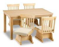 ハイタイプこたつ5点セット/テーブルひだまり135NA×1、椅子KN-13NA×4
