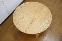 丸テーブル/つどいタモ天板