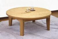 丸テーブル/つどいタモ
