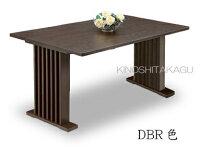 ダイニングテーブル/アルベロ140DBR
