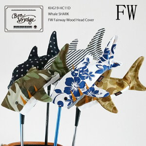 ヘッドカバー フェアウェイウッド 即納 かわいい キャラクター ゴルフ FW  セット ギフト プレゼント 木の庄帆布 限定 ジンベイザメ Fairway Wood フェアウェイウッド用  国産 日本製