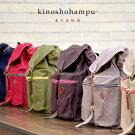 【Kinoshohampu】【公式】【A4FlatToteBag/A4フラットトートバッグ】木の庄帆布限定発売《KinoshohampuCanvasToteBag》日本製帆布