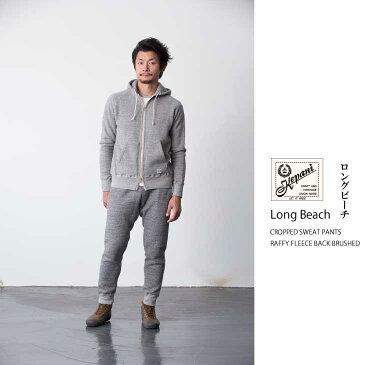 【Kepani ケパニ】【公式】《LONG BEACH / ロングビーチ》 人気 公式販売サイトKP1503MSクロップドパンツ・スウェットパンツ日本製 Made in Japan