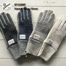 ケパニ手袋