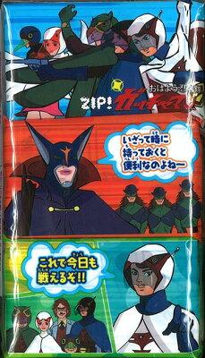 ★キャラクターポケットティッシュ、日本一の品揃え!流せるティッシュならキャラポケ堂★【子...