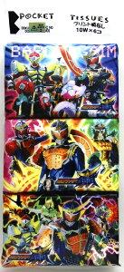 仮面ライダー鎧武/ガイム  キャラクターポケットティッシュ6P★キャラクターティッシュなら日...