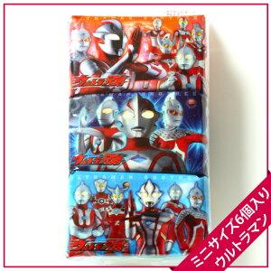 ウルトラマン キャラクターポケットティッシュ ミニサイズ プレゼント ポケット ティッシュ
