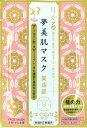 碁石茶 アイテム口コミ第8位
