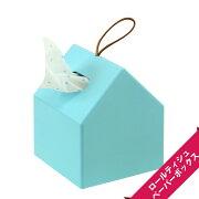 ロールティッシュペーパーボックス コンパクト スペース トイレットペーパー サンハニー