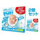 【2個】防臭袋POST×2個セット(子どもデザイン)★ゴミ箱...