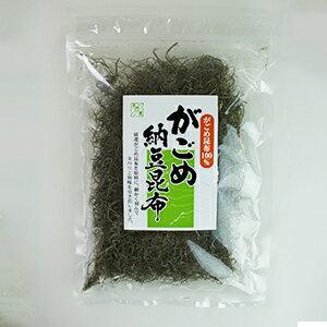 北海道の海産物納豆昆布