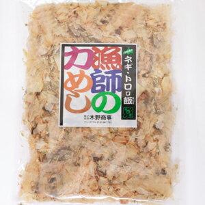 北海道の海産物ネギトロロ飯
