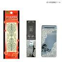 蒔絵シール「ルネサンス01(銀)」