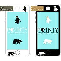 蒔絵シール「POINTY(ポインティ)/ペンギンとクマ(全2種)」