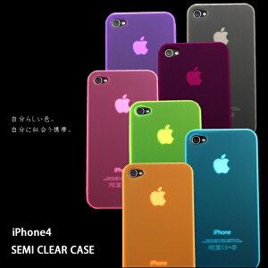 iPhone4対応のPOPでカラフルな半透明ケースが登場♪【メール便】iPhone4専用カバー「セミクリア...