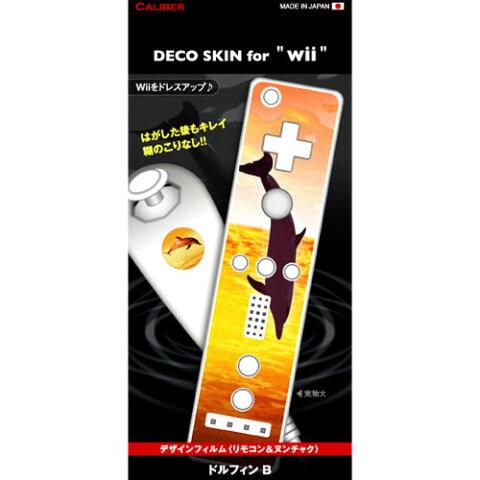 デコスキン for Wii「ドルフィンB」