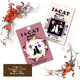 蒔絵シール「ILOVECATシリーズ/猫とハート(白のみ)」