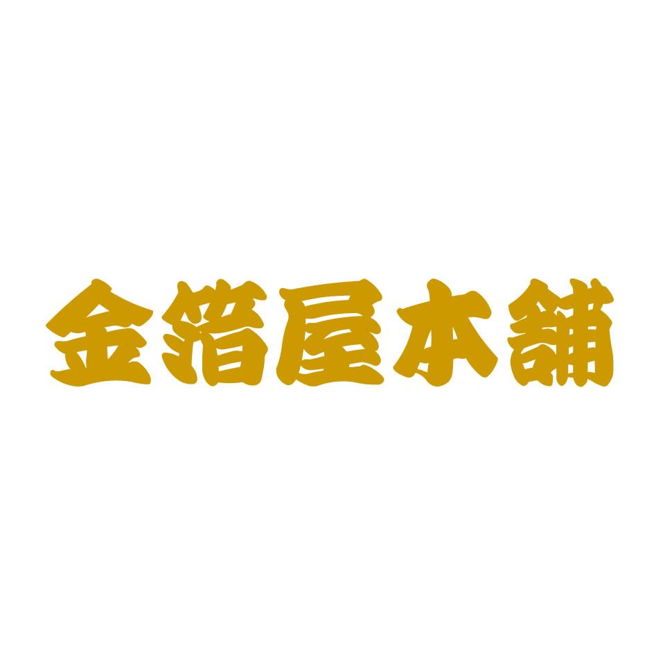 金箔屋本舗 Gold-Shop