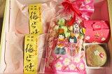 【送料無料】【春限定】【春の老舗和菓子セット】