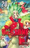【新品・あす楽対応】Dr.STONE 全巻(1〜20巻)セット / Boichi(作画)、稲垣理一郎(原作)