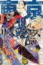 【新品・あす楽対応】東京卍リベンジャーズ 全巻セット(1〜19巻) / 和久井健