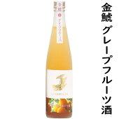 金鯱純米吟醸仕込みの梅酒500ml入り1本地元愛知県知多半島産の梅を金鯱純米吟醸原酒で漬け込んだ本格梅酒