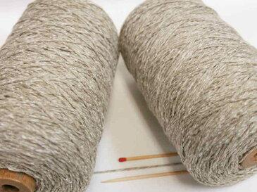 【4/12綿ネップ(ベージュ)】 ぷつぷつとしたネップが入った、1本の糸でも色の変化を楽しめるやわらかい糸です。
