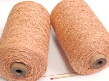 【綿麻レーヨンスラブ(サーモンピンク)】 ほんのりやさしい光沢のある変化糸。ふっくらデコボコした綿糸としなやかで爽やかな麻レーヨンのコンビです。