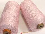 平巻紬糸(さくらピンク)