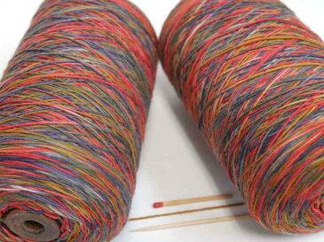 【ウールカスリ(新)(朱赤×あおむらさき系)】 手織りの方にも、手編みの方にもおすすめ♪カスリ(段染め)の毛糸で奥行きのある表情に!【手織向き、手編向き・毛糸】